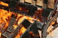 Экспертиза ущерба от пожара