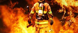 Пожарная экспертиза – востребованная услуга