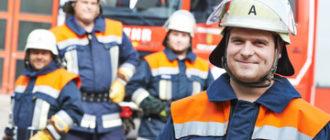 Задачи пожарно-технической экспертизы